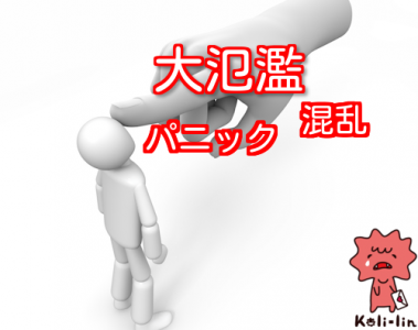 X4_SufBo6wYtH7k1464921872_1464921971