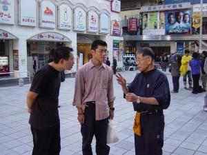 鍵山先生と2005.10.14-1